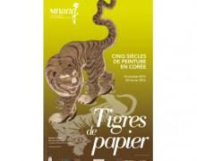 affiches_tigredepapier10072015