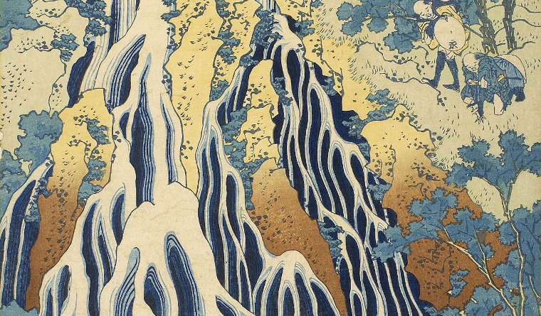 Archivé: Exposition Paysages japonais, de Hokusai à Hasui