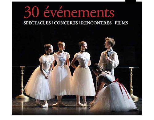 30 événements autour de l'exposition Degas Danse Dessin