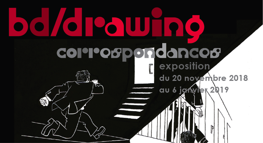 Archivé: BD/Drawing : correspondances