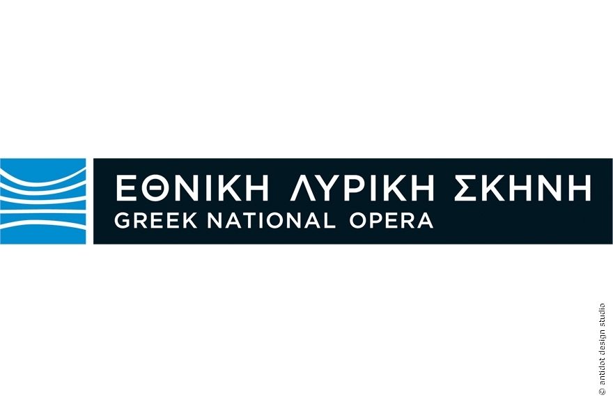 Greek National Opéra / Opéra d'Athènes